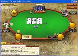 столы Покер Cтарс